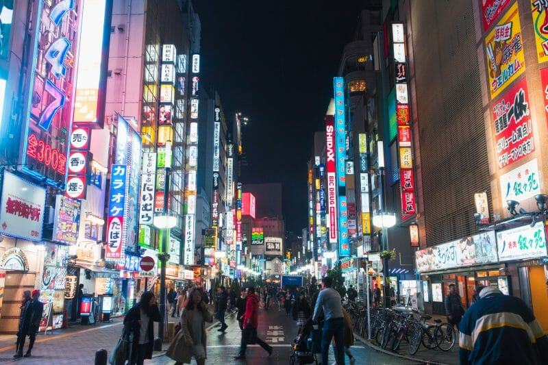 Econosights - The end of Japanese stagnation?